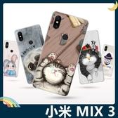 Xiaomi 小米 MIX 3 彩繪Q萌保護套 軟殼 卡通塗鴉 超薄防指紋 全包款 矽膠套 手機套 手機殼