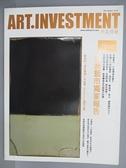 【書寶二手書T5/雜誌期刊_FJU】典藏投資_39期_亞洲藝市獨家報告