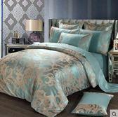 純棉歐式貢緞提花四件套婚慶床單被套床上用品1.8/2.0mBS18138『樂愛居家館』