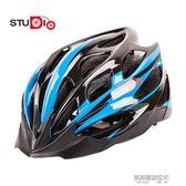 自行車騎行頭盔平衡車裝備山地車一體安全帽單車配件男女  凱斯盾數位3C