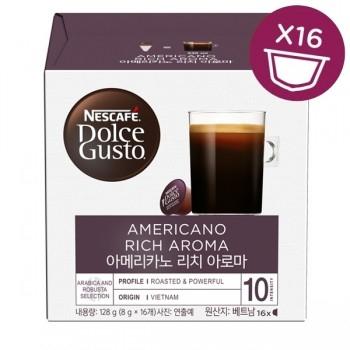 雀巢 Dolce Gusto 美式經典濃郁咖啡膠囊(16顆x3盒)