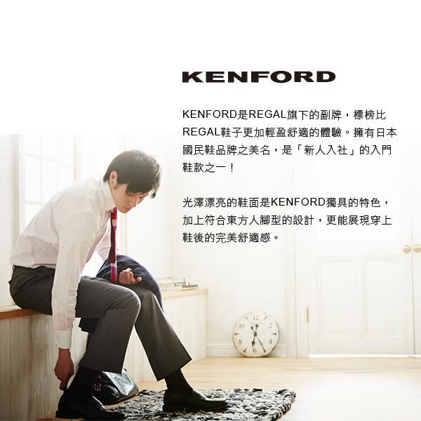 【KENFORD】質感樂福紳士鞋 黑色(KN10-BL)