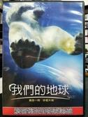 挖寶二手片-P05-227-正版DVD-動畫【芭比明星公主】-國英語發音(直購價)
