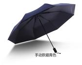 天藍自行車純藍色陽傘加固半透明自動傘潮流長款大把雨傘自動兩用