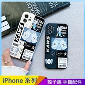 芝麻街情侶 iPhone SE2 XS Max XR i7 i8 plus 手機殼 側邊印圖 直邊液態 保護鏡頭 全包邊軟殼 防摔殼