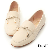樂福鞋 D+AF 好感輕著.小金飾綁結柔軟樂福鞋*米