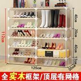 實木簡易鞋架特價經濟型家用多功能省空間防塵鞋柜多層家里人組裝igo  歐韓流行館