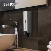 單孔給皂機250ml 典藏霧銀 SHCJ生活采家 高端飯店浴室壁掛式 給皂液器 洗手液器#47056