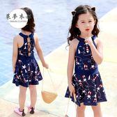 兒童泳裝 兒童泳衣女童大中小童女孩公主泳裝 連體裙式寶寶韓國溫泉游泳衣