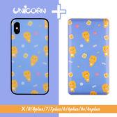 ✦殼+電源套裝✦粉藍飛機頭萊恩殼+粉藍帥氣小萊恩行動電源 Unicorn手機殼