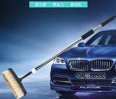 洗車刷子軟毛除塵撣子伸縮擦車拖把刷車長柄清潔工具汽車用品專用HD 強勢回歸 降價三天