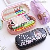 筆盒筆袋超大容量多功能筆袋文具盒小學生多層鉛筆袋可愛韓版女生大筆包小清新  育心小館