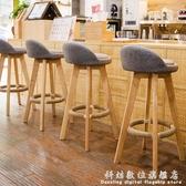 實木吧台椅子酒吧椅復古美式吧椅現代簡約高腳凳前台旋轉創意吧凳 聖誕節免運