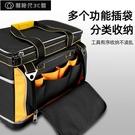 工具包 工具包塑料底包電工包帆布包牛津布包防水耐磨包多功能維修包