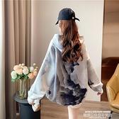 衛衣 早秋上衣設計感小眾衛衣女2021年春秋薄款潮ins慵懶風中長款外套 萊俐亞