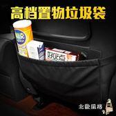 售完即止-車載垃圾桶掛袋汽車座椅收納袋車用防護防踢墊椅背置物儲物袋10-2(庫存清出T)