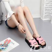 2017新款涼拖鞋女夏增高厚底可愛家居家室內平跟軟底防滑浴池拖鞋
