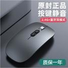 apple 滑鼠 無線滑鼠 無線充電滑鼠 無聲滑鼠 靜音 辦公 鼠標