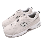 New Balance 休閒鞋 530 奶茶色 復古慢跑鞋 老爹鞋 男鞋 女鞋 【PUMP306】 MR530SHD
