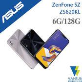 【贈自拍棒+野餐墊+立架】ASUS Zenfone 5Z ZS620KL 6.2吋 6G/128G 智慧型手機【葳訊數位生活館】