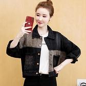 黑色牛仔外套女2020年新款韓版寬鬆百搭女士短外套復古bf拼接夾克 【雙旦狂歡購】