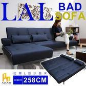 ASSARI-(黑色-面左)拉爾加厚機能L型沙發床/皮沙發