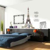創意可移動壁貼 牆貼 背景貼 壁貼樹 時尚組合壁貼 臥室 沙發 客廳 凱旋門  《YV3890》HappyLife