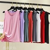 背心 外穿寬鬆背心女夏大碼內搭無袖T恤家居上衣莫代爾顯瘦薄款打底衫 薇薇