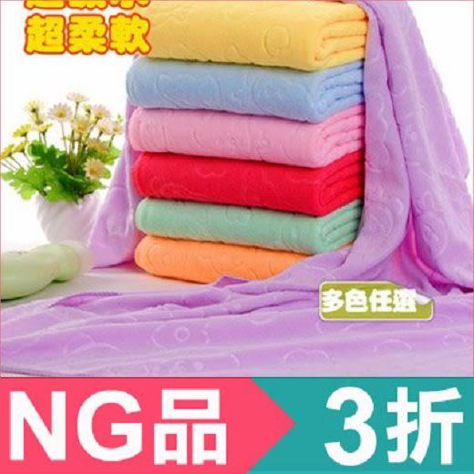 【NG品3折】超細纖維浴巾 地毯 壓花小熊 70*140(顏色隨機)【AE12039-NG】