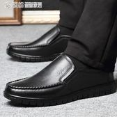 皮鞋 爸爸鞋秋季單鞋皮鞋男軟底老人中老年透氣男式圓頭男士男鞋子 「繽紛創意家居」