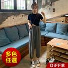 【DIFF】韓版網紅套裝 韓版顯瘦素色上...