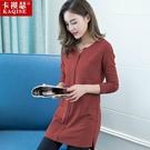 2021春季新款長袖t恤女中長款純棉打底衫大碼寬鬆顯瘦上衣【快速出貨】