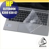 【Ezstick】HP ELITEBOOK X360 830 G7 奈米銀抗菌TPU 鍵盤保護膜 鍵盤膜