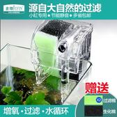 吉印魚缸過濾器三合一潛水泵過濾設備沖氧泵魚缸凈水器除油膜瀑布【蘇迪蔓】