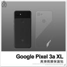 Google Pixel 3a XL 背膜 似包膜 爽滑 背貼 保護膜 透明 背面保貼 手機貼 保護膜 軟膜