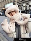 保暖帽 秋冬百搭騎車帽子手套圍巾三件套一體女冬季可愛兒童防風保暖圍脖 【全館免運】