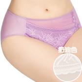 思薇爾-珊瑚戀系列M-XXL蕾絲中腰三角褲(奶油色)