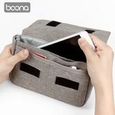 包納手機袋子適用華為蘋果小米榮耀收納袋保護套收納包   koko時裝店