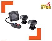 【MIO】現貨 MiVue™ M760D WIFI 雙鏡頭 GPS 機車 行車紀錄器 贈32G 記憶卡