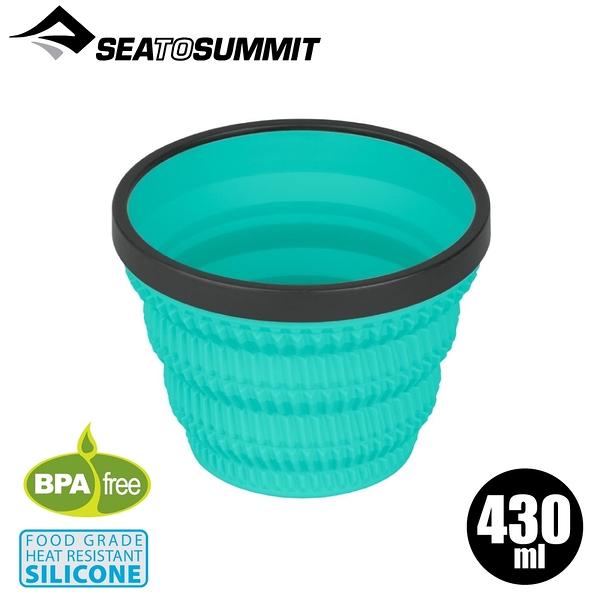 【Sea To Summit澳洲 X-摺疊隔熱杯(大 430ml)《青》】STSAXCGMUG/隔熱杯/登山野炊