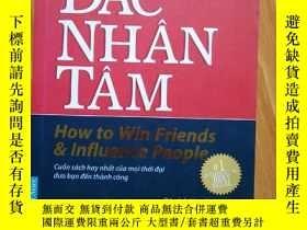 二手書博民逛書店how罕見to win friends influence influence peopleY27281 DA