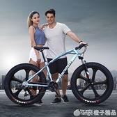 幽馬越野單車沙灘雪地車4.0超寬大輪胎山地自行車男女式學生變速 (橙子精品)