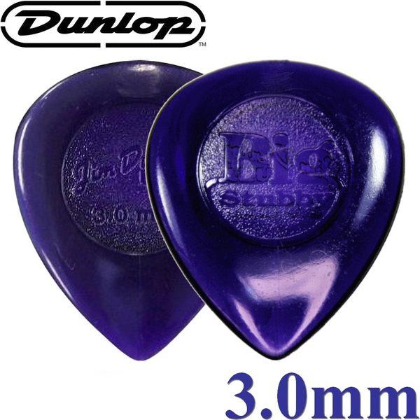 【非凡樂器】Dunlop  Big Stubby 尖頭彈片 / 吉他彈片【3.0mm】