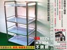 【空間特工】 75cm 不銹鋼台車 廚房...
