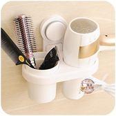 吸盤吹風機收納架子浴室用品電吹風風筒架衛浴置物架·樂享生活館liv