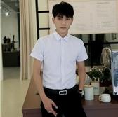 男士短袖白襯衫韓版商務正裝職業襯衣男修身純色伴郎寸衫結婚領帶 小城驛站