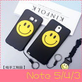 【萌萌噠】三星 Galaxy Note 5/4/3 韓國GD同款 立體笑臉保護殼 全包防摔矽膠軟殼 手機殼  帶掛繩