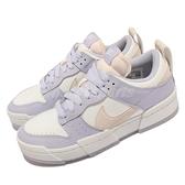 Nike 休閒鞋 Wmns Dunk Low Disrupt 白 淡紫 解構設計 厚底 皮革 穿搭 女鞋 【ACS】 DJ3077-100