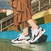 KUMO SHOES-現貨Puma RS-X Reinvention 白 黑 藍 粉 拼接 復古 厚底 老爹鞋36957906