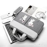 手提筆電包電腦包單肩斜跨包大容量公文包聯想戴爾15.6寸可愛女包文件包PH3361【棉花糖伊人】
